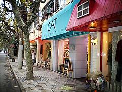 Changle